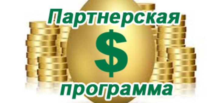 http://itthink.ru/wp-content/uploads/2013/08/miniature_allias-720x340.png